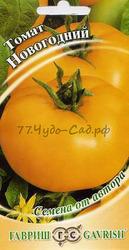 Семена томата сорта Новогодний(не гибрид)